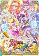 【Blu-ray】 魔法つかいプリキュア! Blu-ray vol.4 送料無料