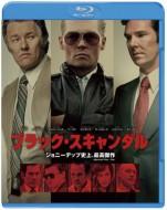 【Blu-ray】 ブラック・スキャンダル