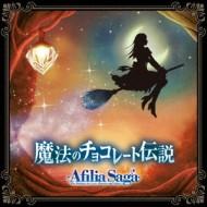 【CD Maxi】 アフィリア・サーガ / タイトル未定【DVD付盤】