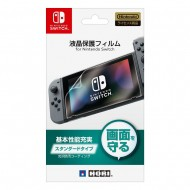 【GAME】 Game Accessory (Nintendo Switch) / 液晶保護フィルム