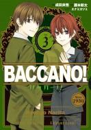 【コミック】 藤本新太 / BACCANO! 3 ヤングガンガンコミックス