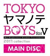 【GAME】 Game Soft (PlayStation Vita) / TOKYOヤマノテBOYS for V MAIN DISC 通常版 送料無料