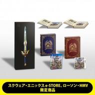 【GAME】 ドラゴンクエスト / ドラゴンクエストXI ダブルパック 勇者のつるぎボックス 送料無料