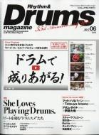 【雑誌】 Rhythm & Drums Magazine編集部 / Rhythm  &  Drums Magazine (リズム アンド ドラムマガジン) 2017年 6月号