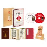 【Blu-ray】 本能寺ホテル Blu-rayスペシャル・エディション 送料無料