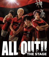 【Blu-ray】 ALL OUT!! THE STAGE [Blu-ray] 送料無料