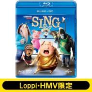 【Blu-ray】 【Loppi・HMV限定】SING / シング ブルーレイ+DVDセット「アクリルスタンド」付き 送料無料