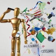 【CD】 QOOLAND / あしたを面白く