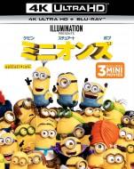【Blu-ray】 ミニオンズ [4K ULTRA HD + Blu-rayセット] 送料無料