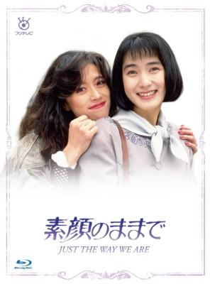 【超ポイントバック祭】 【Blu-ray】 素顔のままで Blu-ray BOX 送料無料, APWORLD bcc5255e