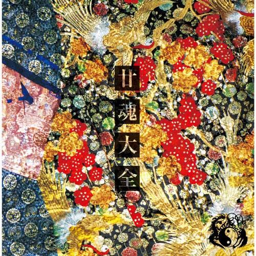 殿堂 [枚数限定][限定盤]廿魂大全/陰陽座[CD][紙ジャケット]【返品種別A】, エベツシ fee6550b