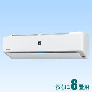 最新な シャープ AY-J25H-W【返品種別A】 【標準工事セットエアコン】高濃度プラズマクラスター25000搭載-エアコン