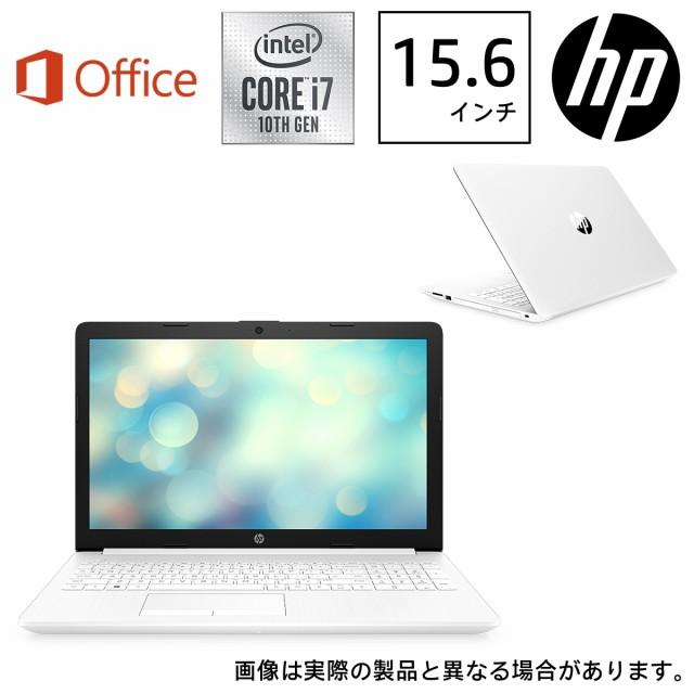 【同梱不可】 9AK25PA-AAAB【返品種別A】 (i7/8GB/128GB+1TB/H&B 15-da2026TX-OHB HP(エイチピー) HP 15.6型ノートパソコン ピュアホワイト 2019)-パソコン本体
