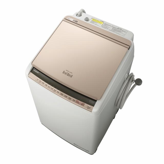 【一部予約販売】 日立 BW-DV100E-N 10.0kg 洗濯乾燥機 シャンパンHITACHI ビートウォッシュ[BWDV100EN]【返品種別A】, キタグンマグン 87be66ee