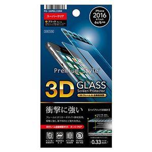 PGA PG-16MGL22BK iPhone 7用 液晶保護ガラス 3Dフレーム全面保護 光沢(ブラック)[PG16MGL22BK]【返品種別A】