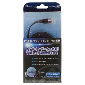 【PS4】フラットLANケーブル(3m) ANS-H045【返品種別B】