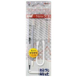 【New3DS】new3DS用 伸縮タッチペン ホワイト ALG-N3DTW【返品種別B】