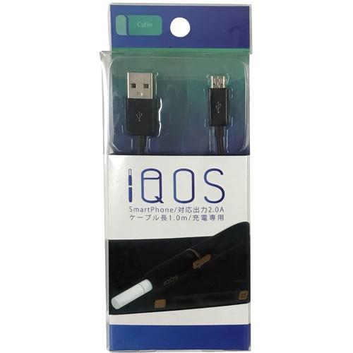 オズマ IQ-UC10K iQOS(アイコス)スマートフォン用 充電ケーブル 高出力対応タイプ 1m(ブラック)[IQUC10K]【返品種別A】
