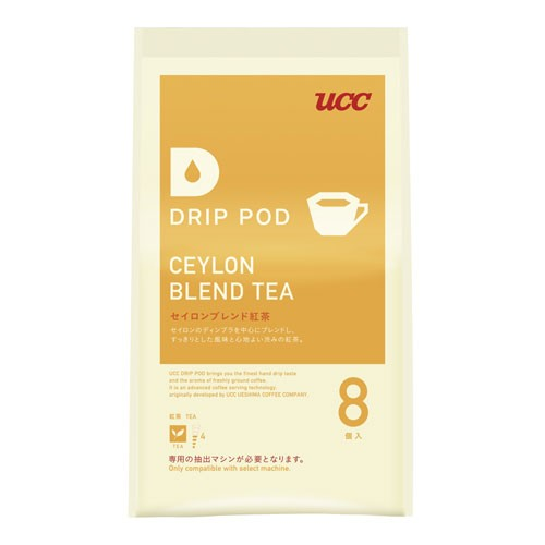 UCC ブレンドコウチヤ8P ドリップポッド セイロンブレンド紅茶 8個入DRIP POD[ブレンドコウチヤ8P]【返品種別B】