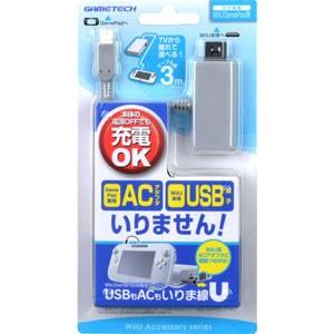 【Wii U】USBもACもいりま線U UK1632【返品種別B】