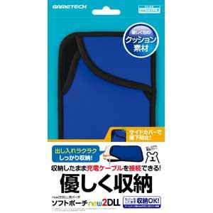 【New2DS LL】ソフトポーチnew2DLL(ブルー) N2F1990 ソフトポーチnew2DLLブルー【返品種別B】