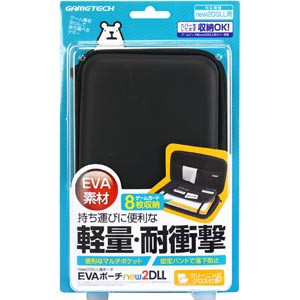 【New2DS LL】EVAポーチnew2DLL(ブラック) N2F1992 2DSLLエヴァポーチブラック【返品種別B】