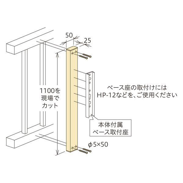 川口技研 HP-19-W アルミ補助支柱(ホワイト)ホスクリーン[HP19Wカワグチ]【返品種別A】