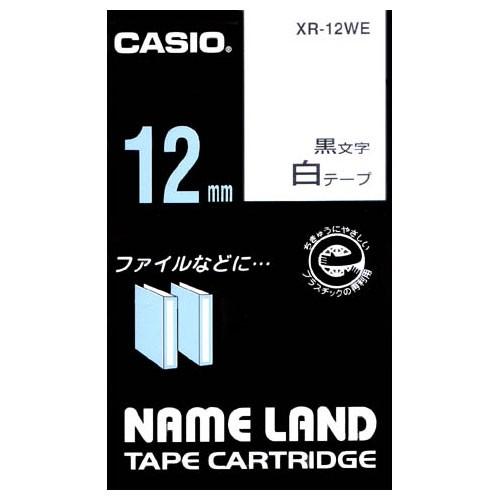 カシオ XR-12WE ネームランド用テープカートリッジ・スタンダードテープ 黒文字/白テ-プ 12mm[XR12WE]【返品種別A】