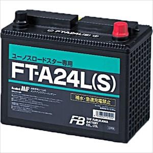 超激安 古河電池 FT-A24L(S) 国産車用バッテリー【他商品との同時購入】ユーノスロードスター専用[FTA24LS]【返品種別A】, コウナンク fafee633