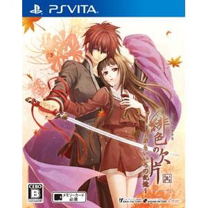 【PS Vita】緋色の欠片 ~おもいいろの記憶~(通常版) VLJM-38005 PSV ヒイロノカケラ ツウジョウ【返品種別B】