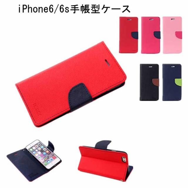 b8925282c1 レザーケース MERCURY iPhone6/6s 手帳型ケース かわいい ストラップホール付、カードポケット