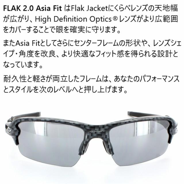 オークリー スポーツサングラス OAKLEY FLAK 2.0 フラック2.0 OO9271-06 61 メンズ UVカット ゴルフ 野球 アジアンフィット 国内正規商品