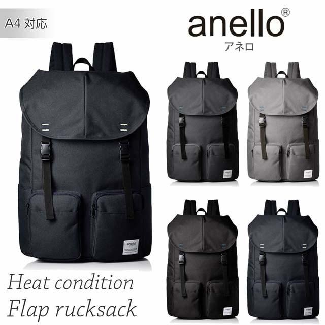 【anello】 アネロ リュックサック フラップリュック A4サイズ収納 nbi-au-a0531