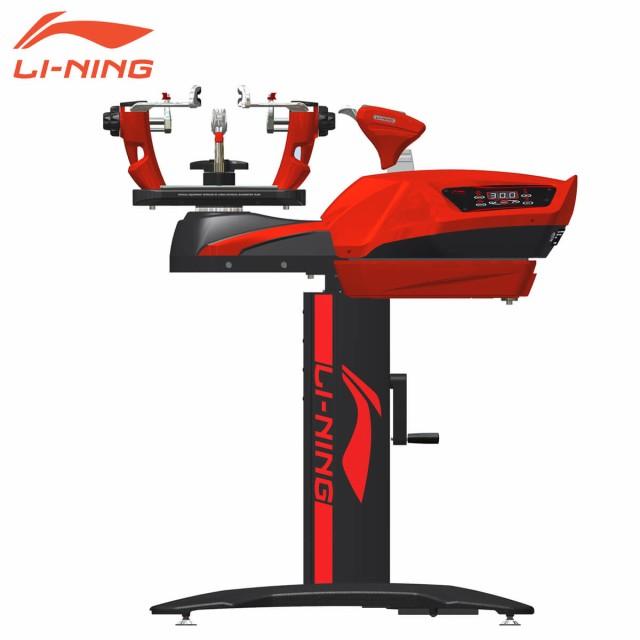 史上一番安い LI-NING E5000 電動ガット張り機(AXJN004) ストリングマシン リーニン【送料無料/き】, クローバーマート 5562f6a5