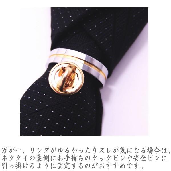 ネクタイリング・ツイスト×艶シルバーと一粒ストーン・2本のタイリング(スカーフリング)