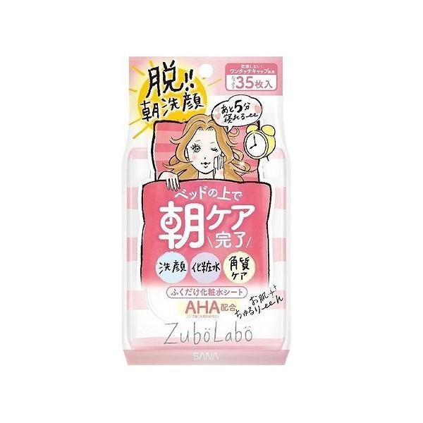 【サナ 化粧水】サナ SANA ズボラボ 朝用ふき取りシート 35枚入り 化粧品 コスメ