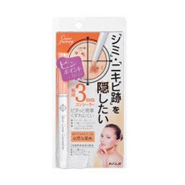 コージー本舗 KOJI HONPO カバーファクトリー スポットカバーコンシーラー #01 ライトベージュ 化粧品 コスメ
