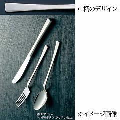 トーダイ TODAI 18-8 シャイン デザートフォーク キッチン用品