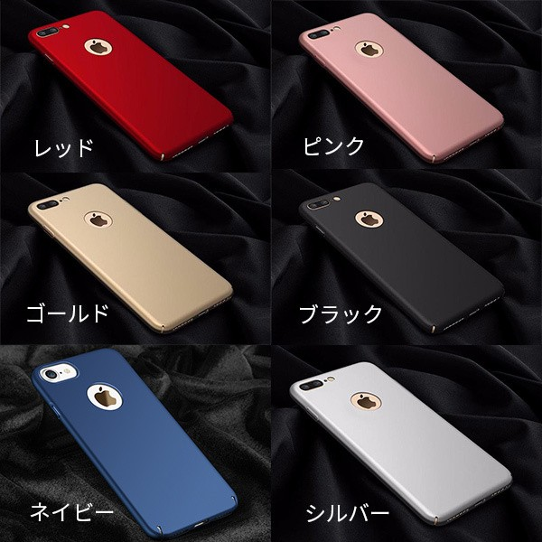 iPhone7 iPhone7 Plus ケース 高品質 カラフル ハードケース スマホケース カバー アイフォン7 アイフォン7プラス iphone7 iphone7 plus