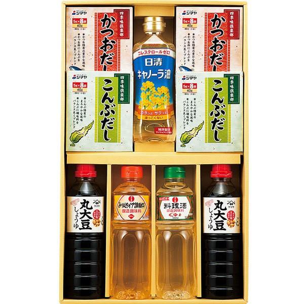 ギフト 和風調味料セット調味料ギフト 常備品/ABC-40C