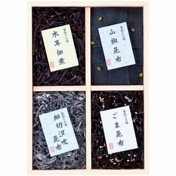 直火釜炊き塩昆布・佃煮4品詰合せ  廣川昆布/209-01(L-15)