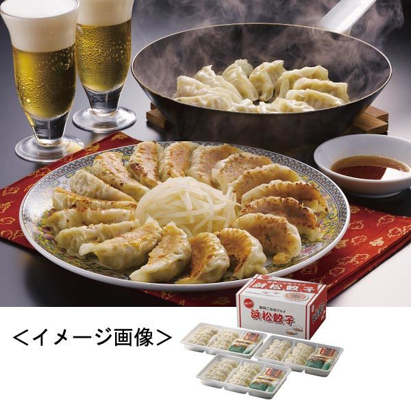 「浜松餃子」 静岡B級グルメ/