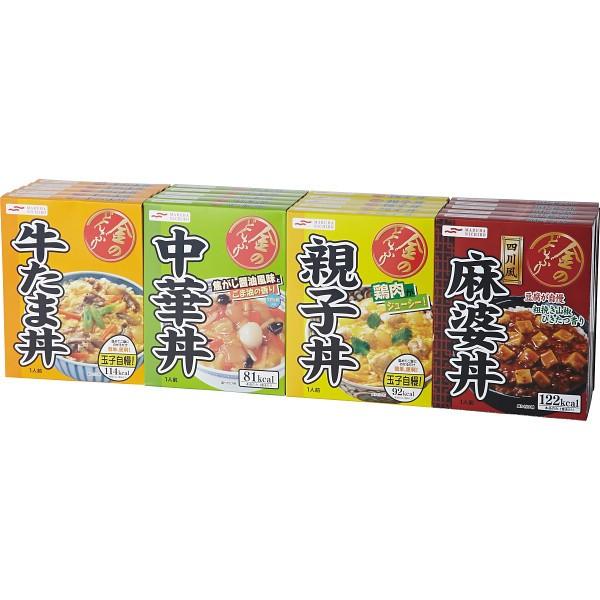 マルハニチロ 4種のレトルトどんぶり詰合せ(計20食)丼ぶりの具/DON-1