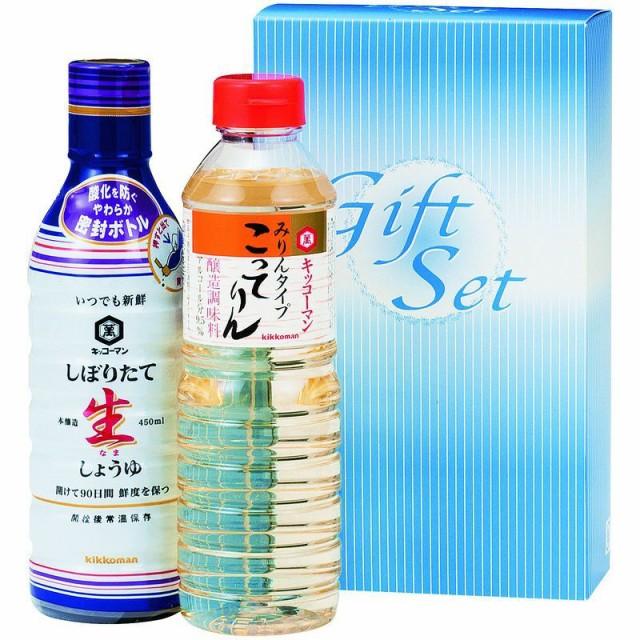 【初盆返礼品】しぼりたて生しょうゆ&調味料セット/KAF-10