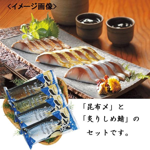 ギフト お魚しめさばセット 千葉県産 シーフード 海鮮 魚介類/CS-211