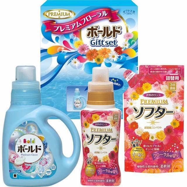 香りプレミアムボールドギフトセット洗剤 ギフト/SPG-20D