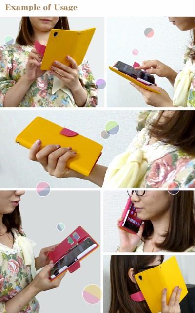 【メール便】 Galaxy S II i9100スマホケース 手帳型 オーダー 2トーン ケース カバー