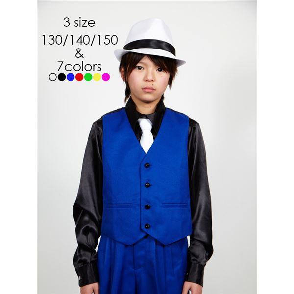 00358e05264e6 キッズダンス衣装  ベスト ブルー 140サイズ  ドライクリーニング可 ポリエステル 『Step by
