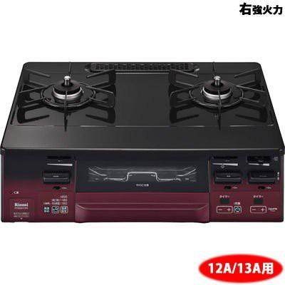 低価格 リンナイ RT66WH1RG-BAR 13A, CHRONO b73fd524