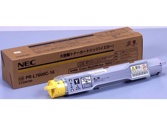 ★大人気商品★ PR-L7600C-16 NEC PR-L7600C-16, サークルストア 3f38b24a